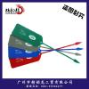 供应捷豹用钥匙牌 pvc钥匙牌 塑料标签牌