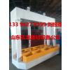 供应厂家直销木工冷压机价格/一体板压力机最新报价