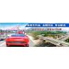 供应广州有到长春吉林的汽车要托运吗-有板位-单台可配送