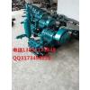 供应沈阳BW250泥浆泵知名品牌BW250泥浆泵生产厂家