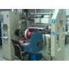 供应高效的隔离变压器自动绕线机