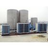 东莞工厂空气能热水器 东莞空气能热水器厂家-热水方案报价!