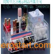鸿辉亚克力制品-专业的亚克力化妆品盒经销商_亚克力化妆品盒代理
