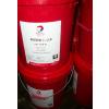 供应液压油道达尔Azolla AL32液压油
