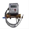 IC卡接触式智能水表供应:欧标信息科技_声誉好的射频卡水表公司