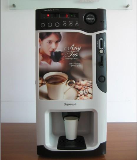 供应韩国进口投币式全自动咖啡机