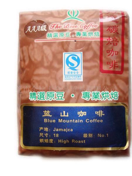 供应福标蓝山有机咖啡豆、金比卡有机咖啡豆