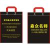 供应昆明环保袋制作规格、无纺布袋印刷方式、广告手提袋印字、背心袋印logo做广告