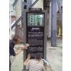 供应景区标识牌的静电喷涂生产工艺介绍