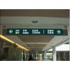 供应医院标识制作设计常见的几大问题