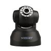 供应HW0040室内无线云台 百万高清 带TF卡槽 网络摄像机