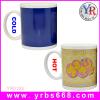 厂家供应陶瓷马克杯 感温变色杯 可定制促销礼品杯