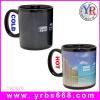 厂家供应创意黑色直筒陶瓷杯 感温变色杯 可定制促销礼品杯