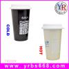 厂家供应创意星巴克陶瓷杯 感温变色杯 可定制促销礼品杯