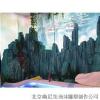 供应北京凌云泡沫雕塑雪山模型冰山模型假山道具雕塑公司