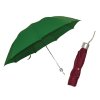 供应雨伞定做,广告雨伞