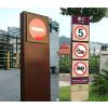 供应房地产项目标识标牌设计系统
