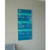 供应医院标识标牌设计系统