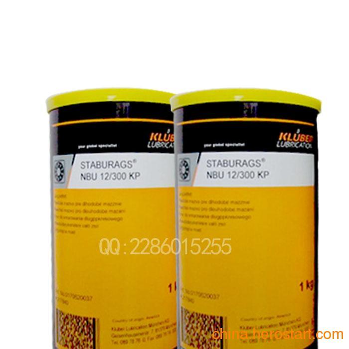 供应滑动轴承润滑脂NBU 12/300KP高温润滑脂