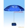 供应昆明教育宣传广告太阳伞定做 户外广告太阳伞厂家供货