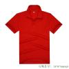 供应昆明广告衫 昆明广告衫印刷logo图案 广告衫印广告