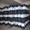 半合成水溶性切削油厂家_销量好的半合成水溶性切削油批发