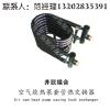 供应套管换热器并联机组 热泵同轴套管换热器 套管冷凝器 蒸发器佛山华弘热泵制冷配件直销