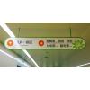 供应祝贺广州医科大学附属肿瘤医院科室牌制作圆满完成