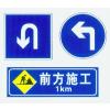 供应反光标牌制作的5点注意事项