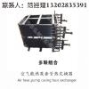 供应华弘套管换热器多联组合 热泵制冷配件厂家价格直销