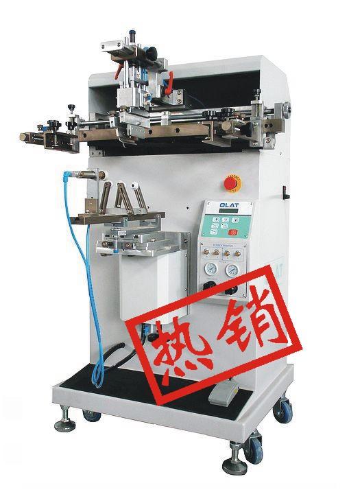 张家口供应气动单色油盅移印机