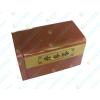 供应天草丹参茶铁盒,金属包装盒,方形密封铁皮盒