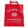 供应昆明无纺布环保袋定做 无纺布环保袋交期快可免费设计 厂家直销