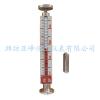 供应UZ系列直通型磁翻板液位计