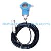 供应YF-A静压液位变送器