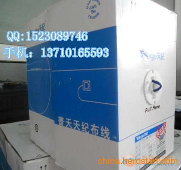 供应南京普天超五类六类非屏蔽网线现货