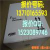 供应AMP安普超五类六类非屏蔽网线厂家直销
