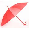供应折叠伞定做,广告伞印刷公司
