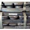 供应价格实惠的1#铅锭 电解铅  铅板