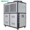 供应粉末涂料加工制冷机