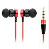 供应正品入耳式多功能通话线控耳机手机PC通用