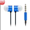 供应联创蓝弦HS-014运动线控接听耳机