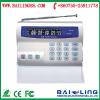 供应BL-E800家用商用报警器,GSM电话报警器视频报警器