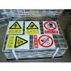 供应塑料标识标牌制作的主要特点
