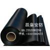 供应上海绝缘胶垫,配电室厂房专用绝缘胶板,绝缘毯