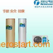 南宁空气能热泵批发,新款空气源热泵在哪可以买到