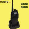 供应艾迪欧对讲机8610plus 大功率超大容量对讲机