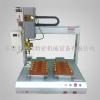 供应高精度自动焊锡机