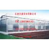 物联网农业智能温室测控系统,智能温室控制系统