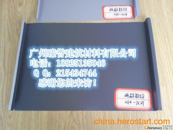 供应广州ZY25-430系列铝镁锰屋面板